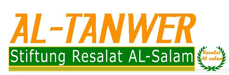 ALTANWER
